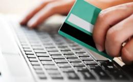 Онлайн кредит с заявкой через интернет - требования, оформление, получение