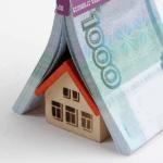 House 32 150x150 - Ипотека по двум документам в Сбербанке