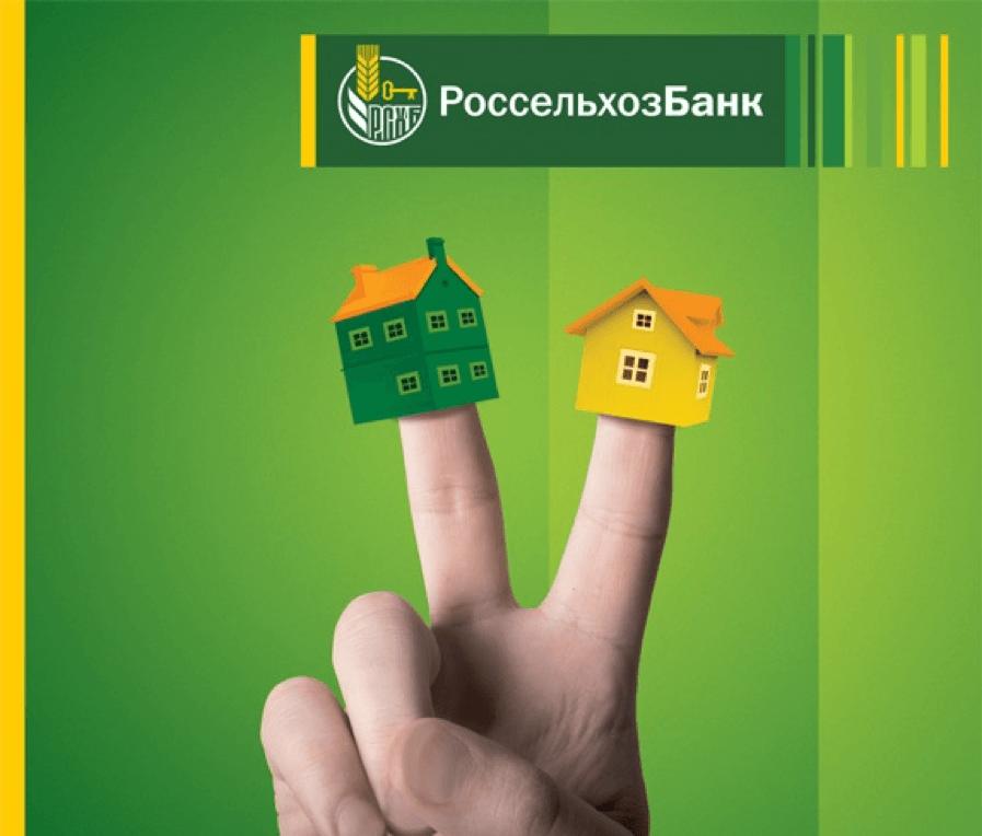 Ross - Материнский капитал как первоначальный взнос по ипотеке - список банков и документов