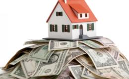 Кредит под залог недвижимости-нюансы, порядок получения, список банков