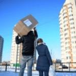 house 15 150x150 - Ипотечные каникулы – особенности оформления, причины отказов банков