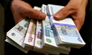 money 18 300x179 - Можно ли отказаться от страховки по ипотеке? Правовые нормы
