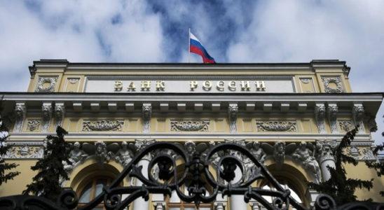 russia bank 548x300 - Банковские аналитики дали прогноз на отзыв лицензий у 45 банков